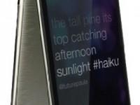 Huawei Ascend G710: Designer-Smartphone für die Mittelklasse?