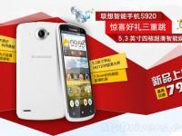 Lenovo S920: Günstiges Quadcore-Smartlet für China