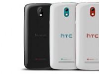 HTC Desire 500 kommt im September nach Europa