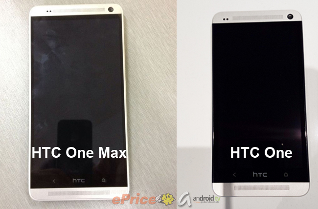 HTC One Max vs. HTC One