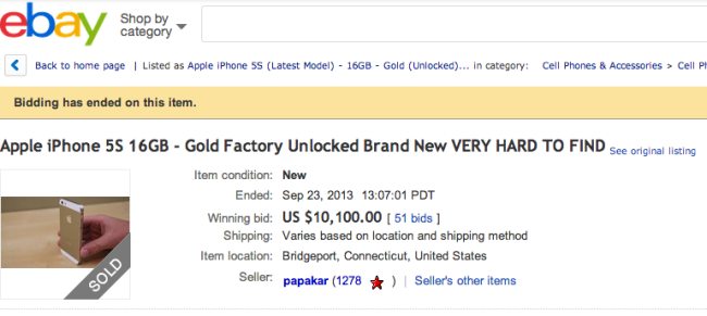 Goldenes iPhone 5S