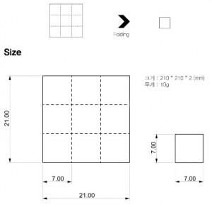 Foldiplay Konzeptzeichnung