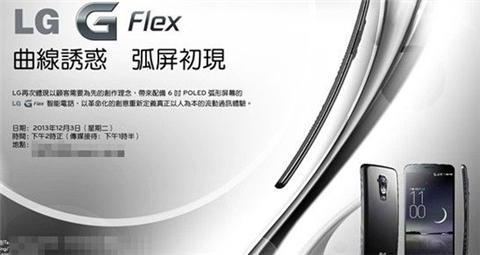 LG G Flex Einladung Hong Kong