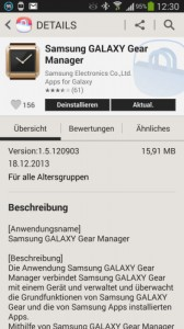 Galaxy Geaer Manager Update