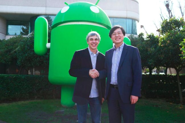Google-CEO Larry Page und Lenovo-CEO Yang Yuanqing