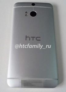 """HTC One """" Rückseite"""