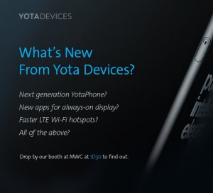 Yota Devices YotaPhone 2 Teaser
