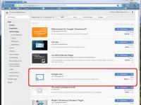 Chromecast Browser PlugIn