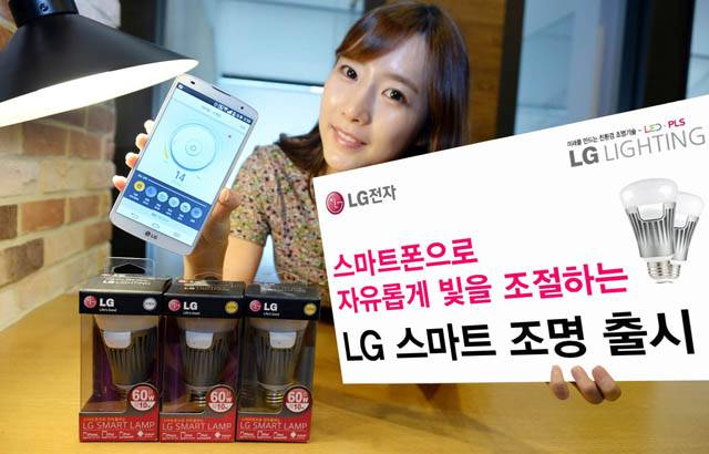 LG Smart Lamps