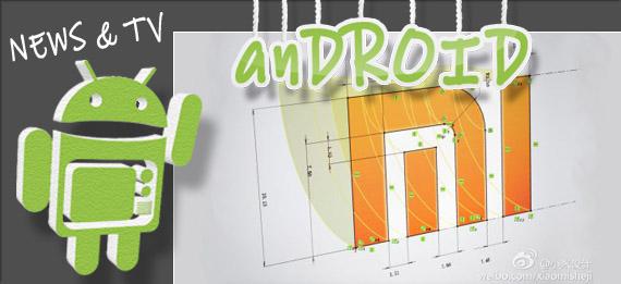 Xiaomi M1 MIUI Phone