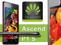 Schlankheitswahn geht weiter: Huawei Ascend P1 S
