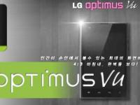 Teaser Video zum LG Optimus Vu erschienen