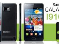 """Das """"neue"""" Galaxy S 2 I9100: G oder nicht G, das ist hier die Frage"""