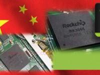 Neue Chipsätze für China Tablets
