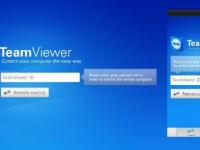 Update für TeamViewer sowie neue App für Meetings veröffentlicht