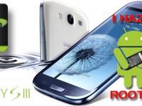 Galaxy S 3 noch vor Verkaufsstart gerootet