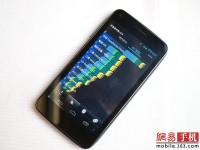 Bildquelle: Mobile.163.com