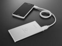 Sony kündigt externe USB-Akkuladegeräte an