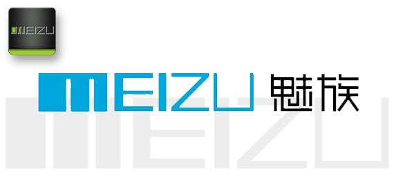 Meizu Max: Nun auch neue Tablets in Planung – Konkurrenz für ZTE und Huawei?