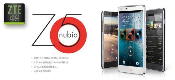 ZTE Nubia Z5 Mini