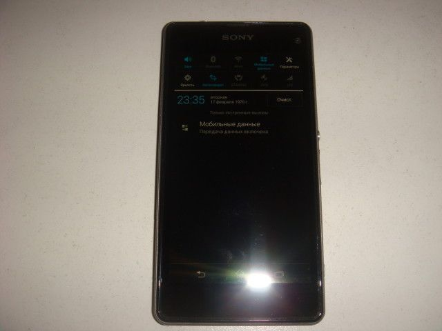 Xperia Mini Z1s Leak