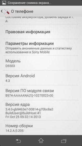 Xperia Mini Z1s Settings
