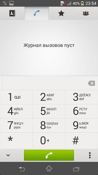 Xperia Mini Z1s Dialer