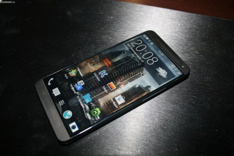 HTC One 2 Leak 2