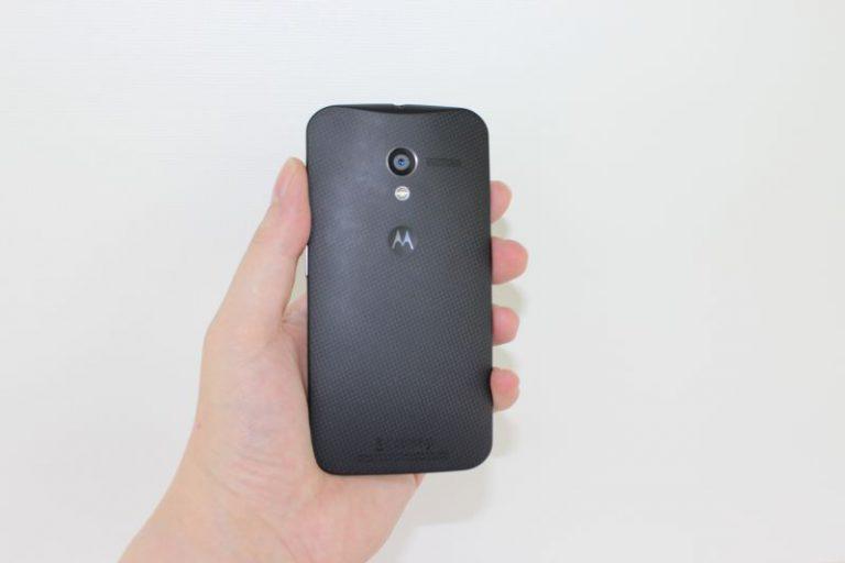 Motorola Moto X Test