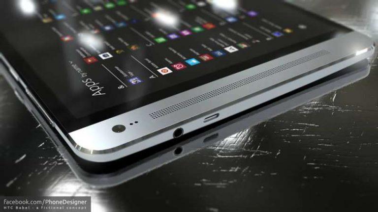 HTC Babel Konzept