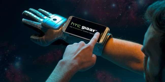 HTC Gluuv