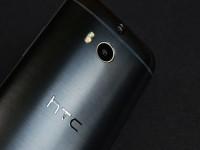 HTC One M8 harman/kardon Edition