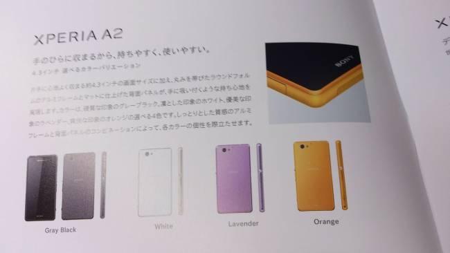 Sony Xperia Z2 Leak