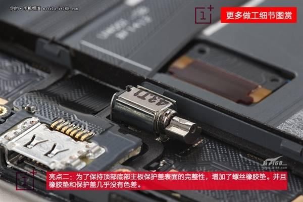 OnePlus One Teardown