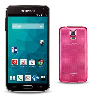 Samsung Galaxy S5 sweet Pink