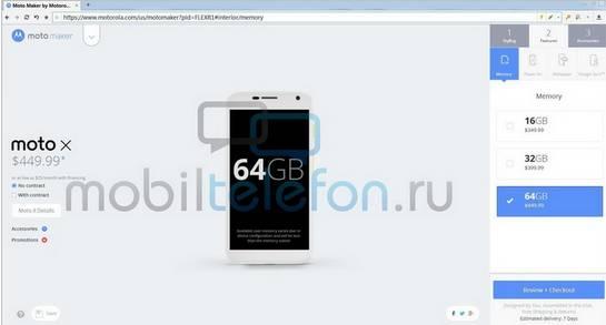 Motorola Moto X mit 64 GB Speicher