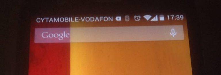 Motorola Status Bar