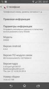 Sony Xperia Z1 Compact mit Android 4.4.4