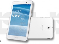 ASUS MeMO Pad 7: Einsteiger-Tablet mit Intel Quad-Core