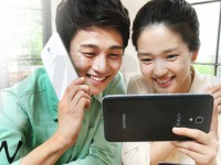Samsung Galaxy W: Das Galaxy Mega 7.0 für Südkorea