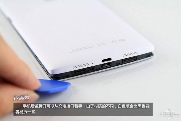 OnePlus One Akku-Wechsel