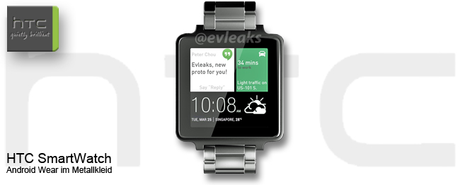 HTC SmartWatch Teaser