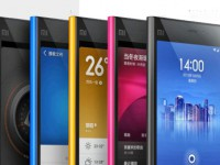 Xiaomi Mi5: Metalgehäuse soll 5,1 mm flach sein