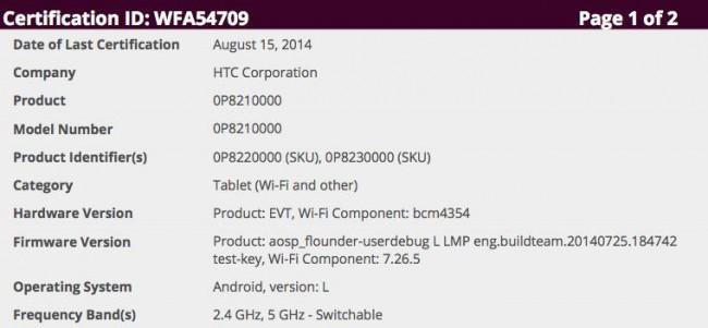 Nexus 9 WiFi Zertifizierung