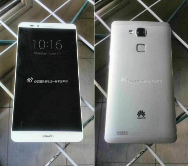 Huawei Ascend Mate 7 Leak
