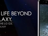 LG G3 Marketing: Es gibt Leben nach der Galaxy