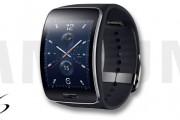 Samsung: Nächste SmartWatch kommt mit Fingerabdruck-Sensor