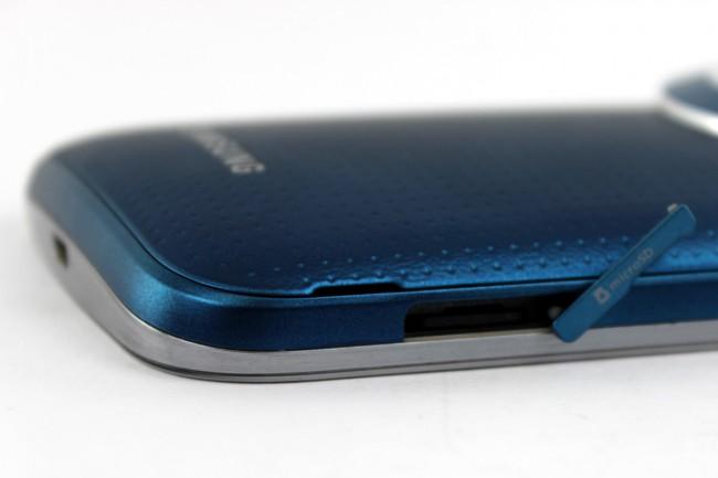 Samsung Galaxy K zoom Test
