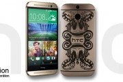 HTC verlost ein HTC One M8 Amber Gold in der PHUNK Edition