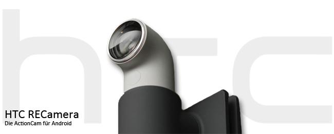 HTC RECamera